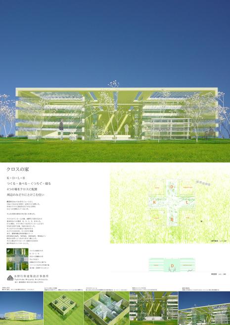 10住宅空間    クロスの家_b0151262_23424069.jpg