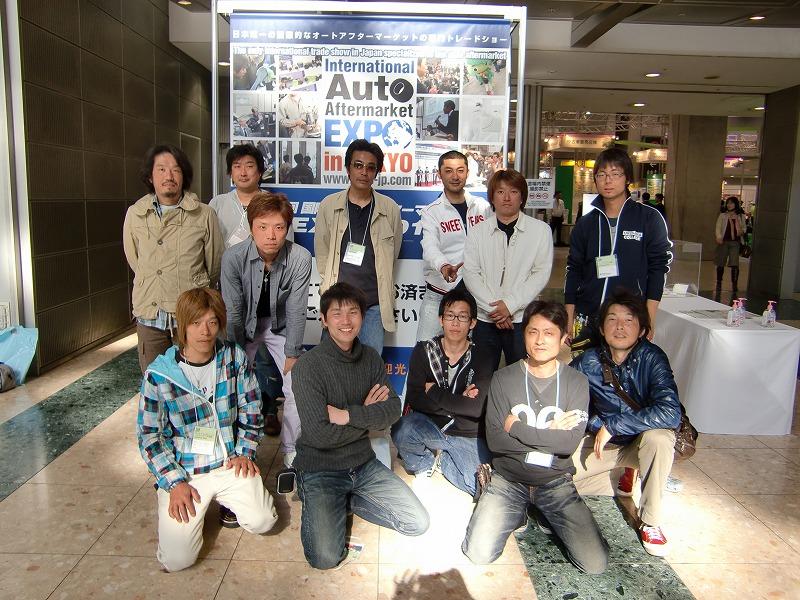 2010年3月19日(金曜)・20日(土曜) 東京で開催のオートアフターマッケットに行きました。_d0147165_14571582.jpg