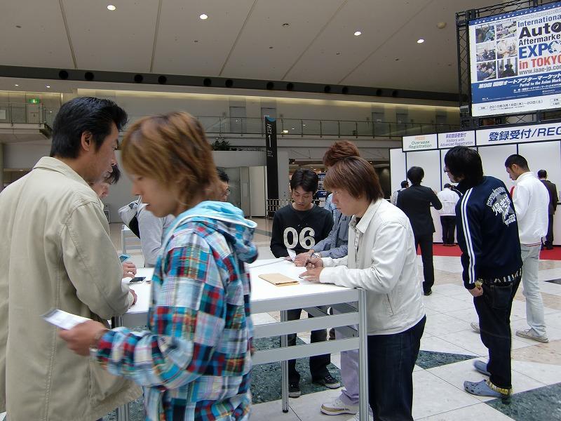 2010年3月19日(金曜)・20日(土曜) 東京で開催のオートアフターマッケットに行きました。_d0147165_14592431.jpg