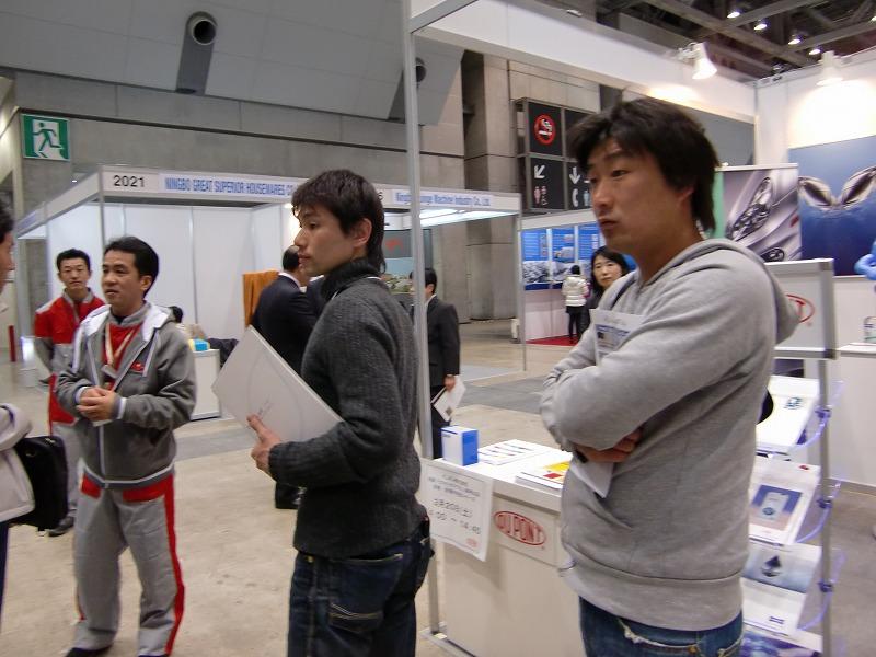 2010年3月19日(金曜)・20日(土曜) 東京で開催のオートアフターマッケットに行きました。_d0147165_151883.jpg