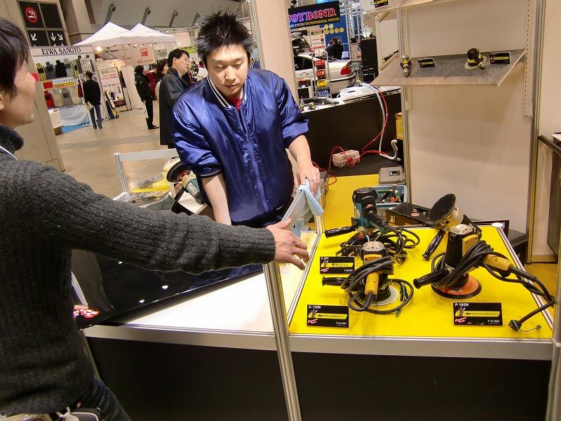 2010年3月19日(金曜)・20日(土曜) 東京で開催のオートアフターマッケットに行きました。_d0147165_1522490.jpg