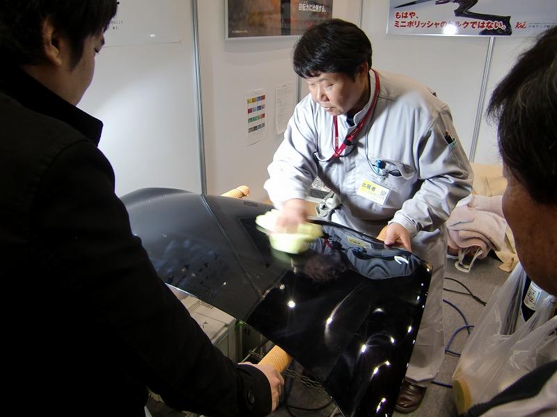 2010年3月19日(金曜)・20日(土曜) 東京で開催のオートアフターマッケットに行きました。_d0147165_1553569.jpg