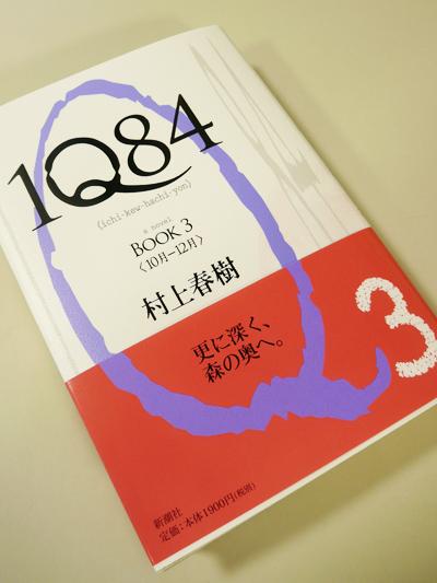f0218365_16412186.jpg