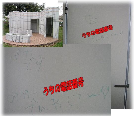 f0082367_0142746.jpg