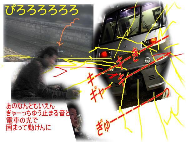 f0082367_0315361.jpg