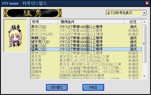 c0188279_131426.jpg
