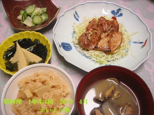 1年生クラスは筍料理_d0031682_8291112.jpg