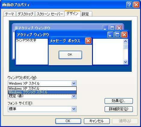 PC新規設定時にやること_f0097683_11272525.jpg