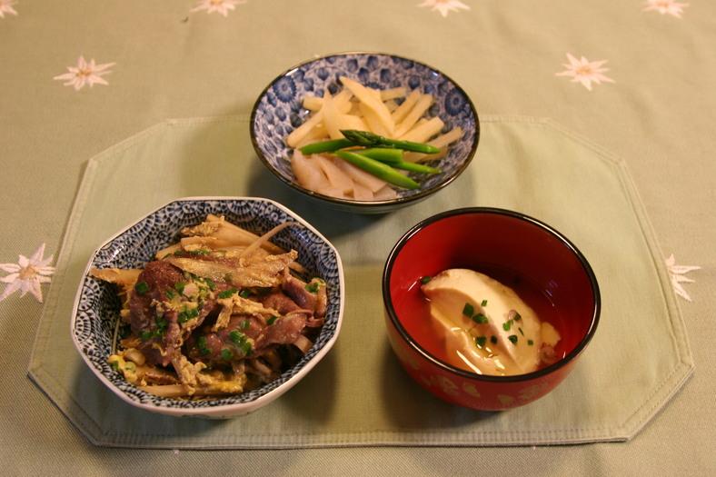 牛肉の柳川煮(312kcal)_f0229190_21205032.jpg