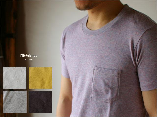 Filmelange[フィルメランジェ] SUNNY [サニー] ポケット無地Tシャツ  _f0051306_19134564.jpg