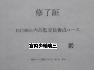b0004410_191229.jpg