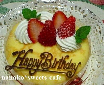 ミル クレープ バースデー ケーキ - 最高のケーキ画像