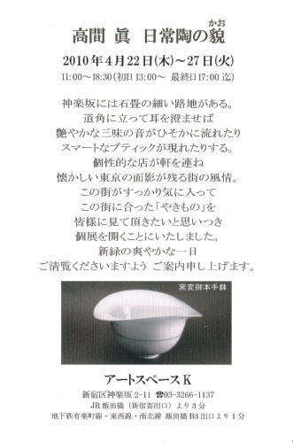 f0009031_2137254.jpg