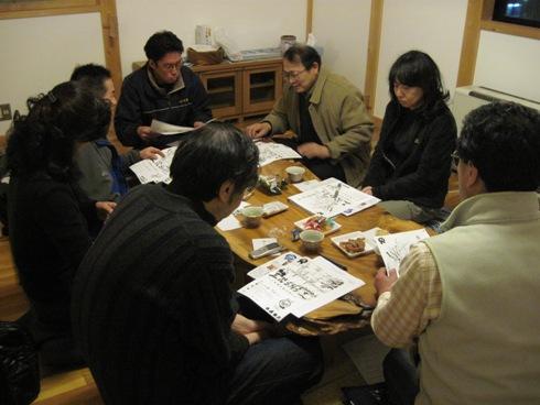 実行委員会開催「ポスター案等」_b0140235_15264587.jpg