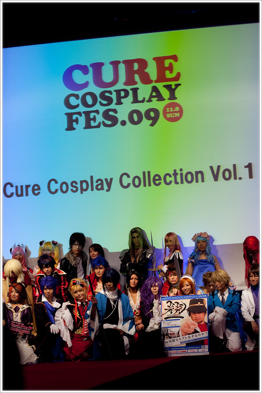 明日は「Cure Cosplay Festival vol.2」_b0073141_19473273.jpg