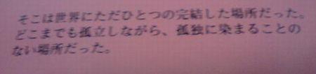 b0177042_049414.jpg