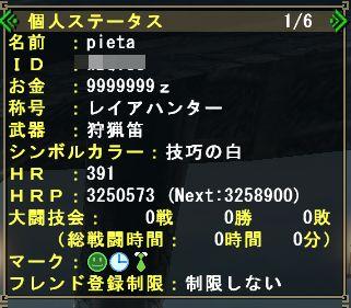 b0177042_159737.jpg