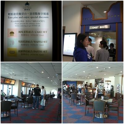 台湾旅行① 台北桃園空港から新幹線で高雄へ_a0084343_148333.jpg