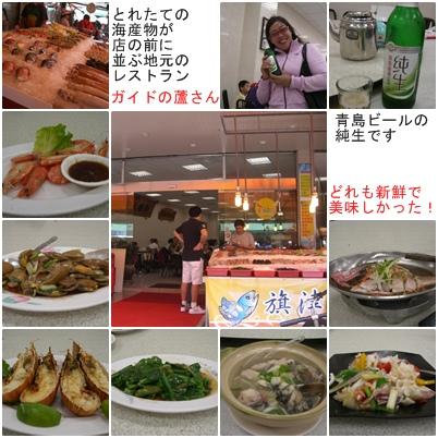台湾旅行② 高雄市内観光~台北へ新幹線移動_a0084343_18531456.jpg