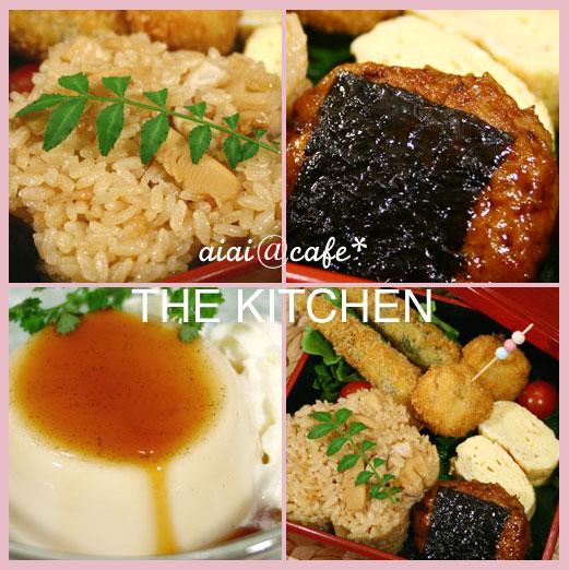 お弁当持って♪5月のお料理教室はこんなメニューです_a0056451_1732164.jpg