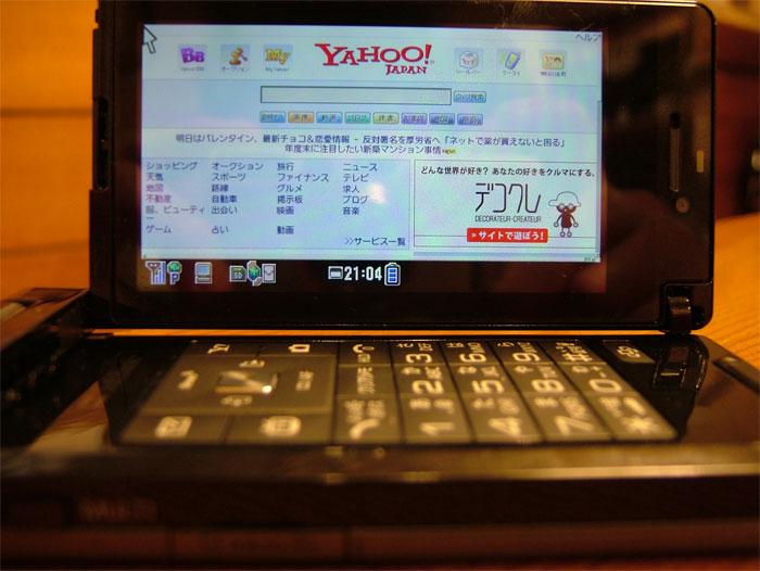 携帯・・ iPhone 欲しい・・_c0110051_959384.jpg