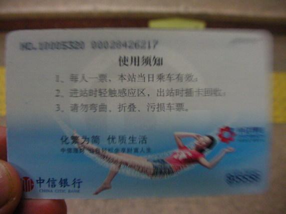 大学卒業論文本編公開_b0183063_10195162.jpg