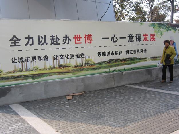 慶応ボーイ、外大君_b0183063_1772554.jpg