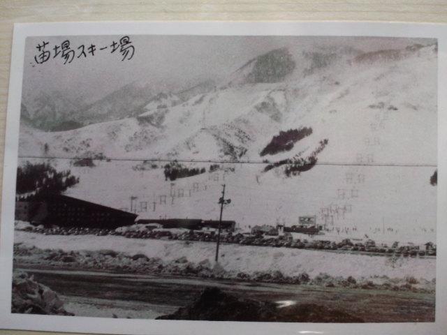 昭和40年   苗場スキー場_c0151965_14461092.jpg