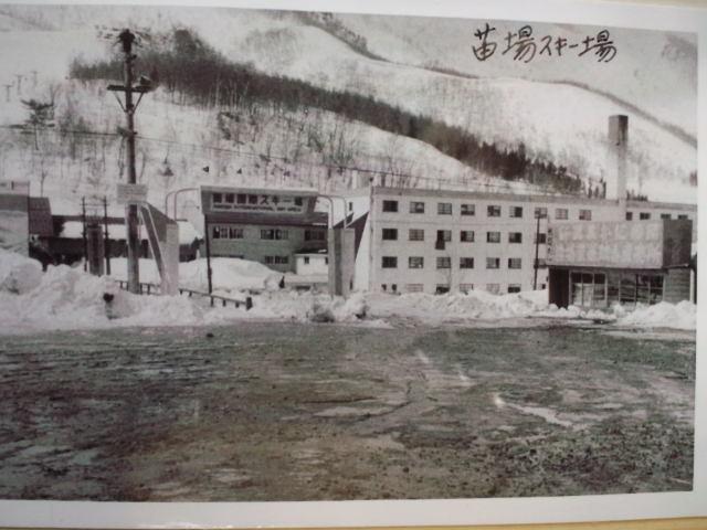 昭和40年   苗場スキー場_c0151965_1447374.jpg