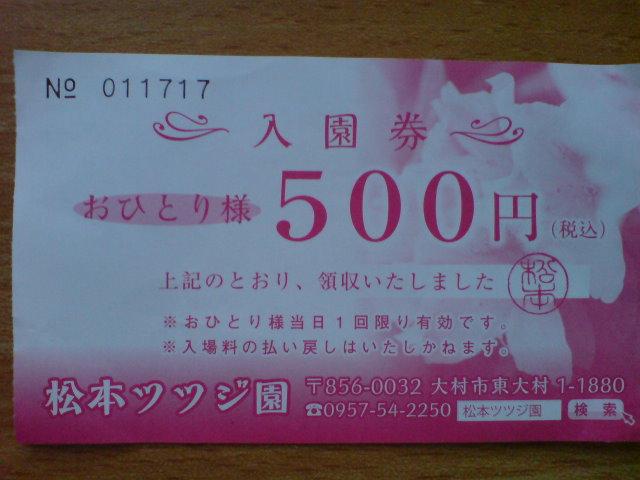 b0046478_1873327.jpg