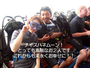 4月15日 新婚旅行でピピ島ダイブ!_f0144385_9311032.jpg