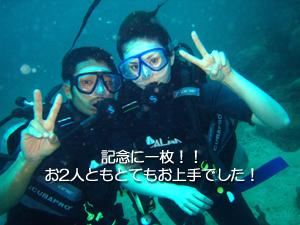 4月15日 新婚旅行でピピ島ダイブ!_f0144385_939228.jpg