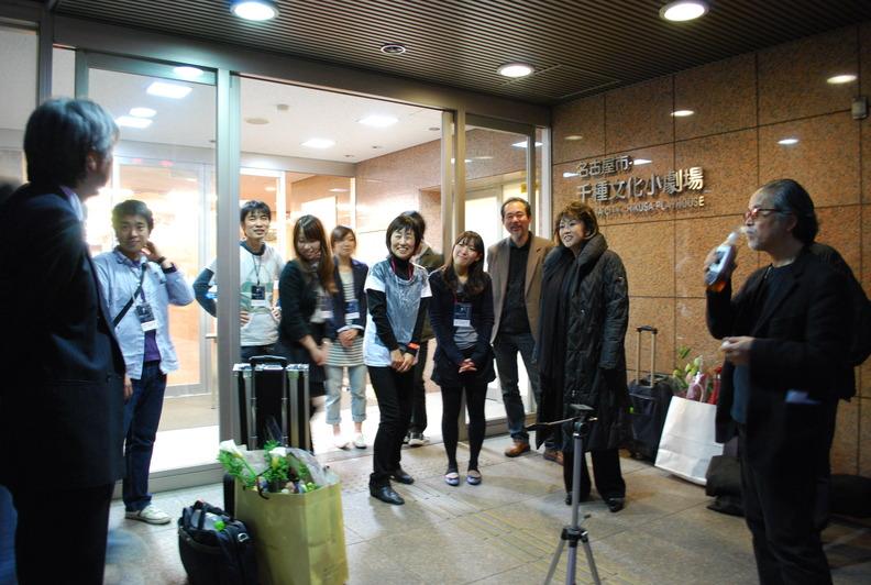 名古屋の写真です_d0103296_13324190.jpg