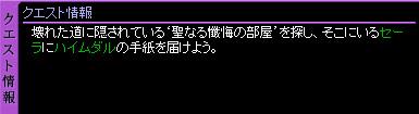 c0081097_23194169.jpg
