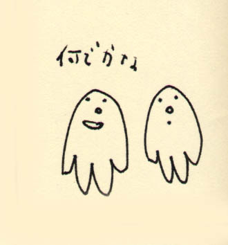 f0227203_18282487.jpg