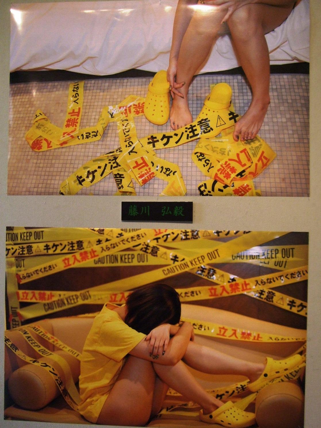 1271) 資料館 「ぽんち展 7 ~黄色い写真展~」 4月13日(火)~4月25日(日)  _f0126829_19264269.jpg