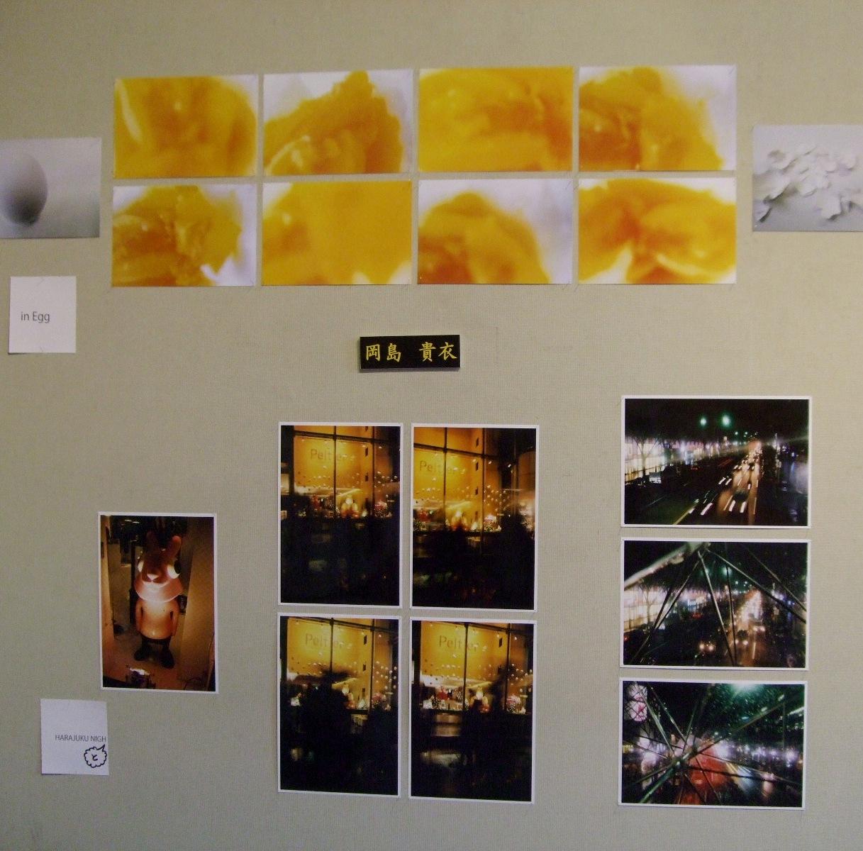 1271) 資料館 「ぽんち展 7 ~黄色い写真展~」 4月13日(火)~4月25日(日)  _f0126829_19561778.jpg