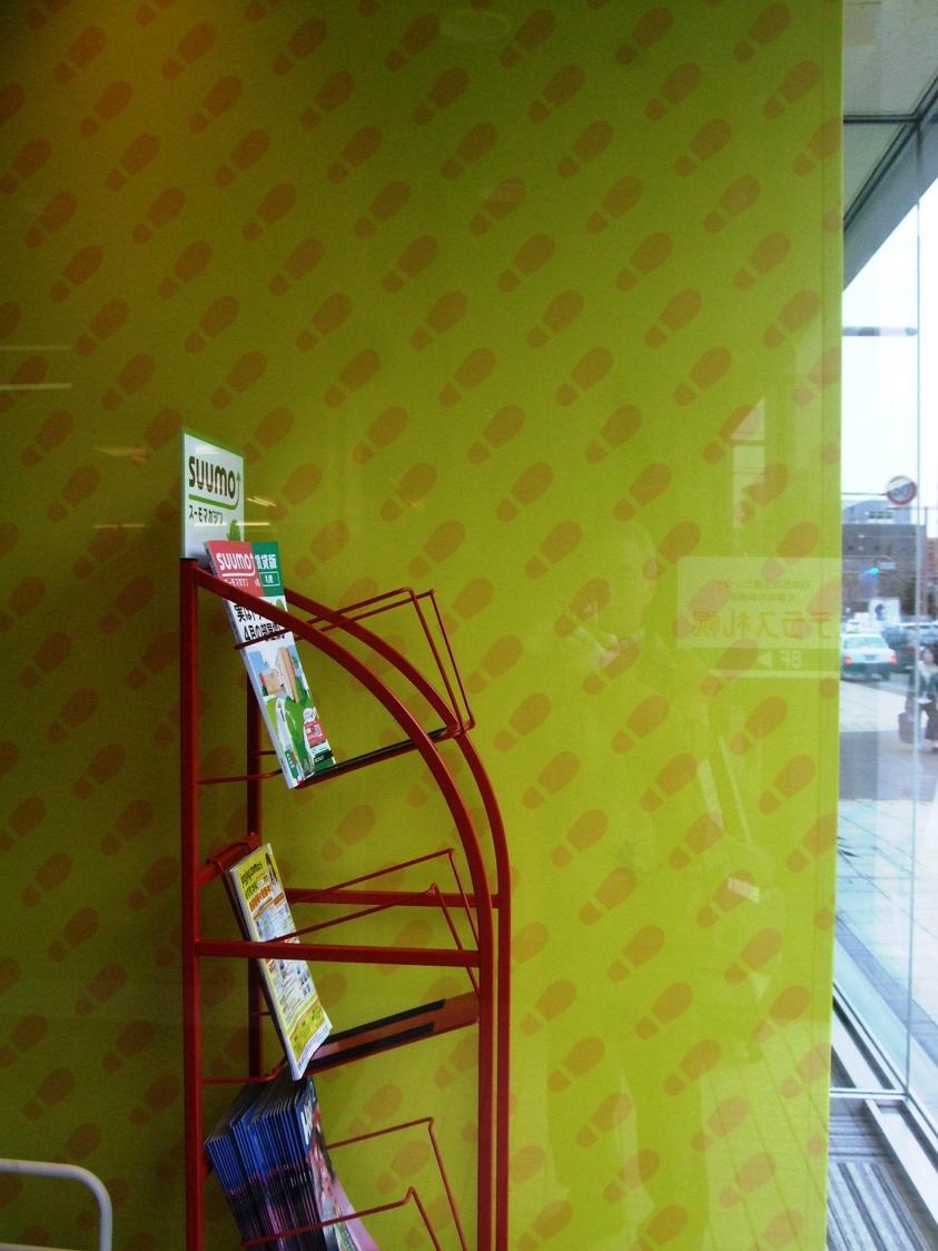1271) 資料館 「ぽんち展 7 ~黄色い写真展~」 4月13日(火)~4月25日(日)  _f0126829_20111367.jpg