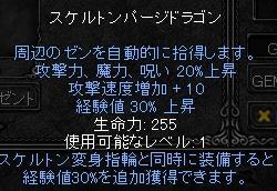 b0184437_422942.jpg