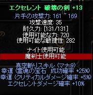 b0184437_4233351.jpg