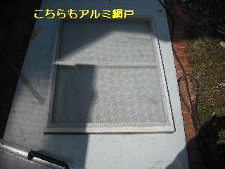 f0031037_18235023.jpg