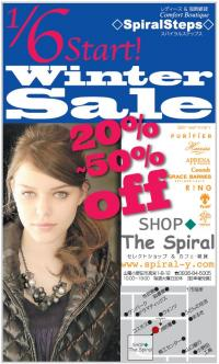 spiral_winter_sale_2010_convert_20100105185147.jpg