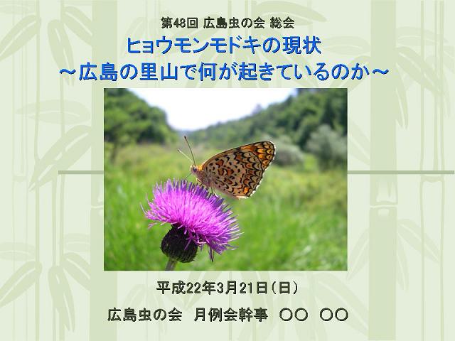b0074742_21313889.jpg