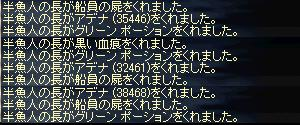 a0010745_21493463.jpg