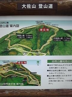 大佐山(新見市)_b0156456_17552732.jpg