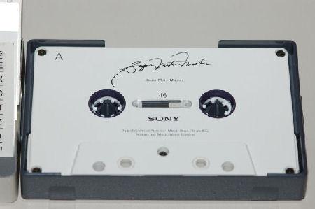 Sony Metal Master