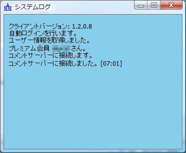 e0043463_115039.jpg