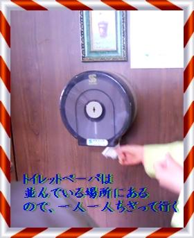 b0078675_10344493.jpg