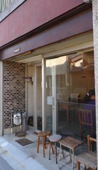 Cafe Tomiyama_b0142989_2223232.jpg