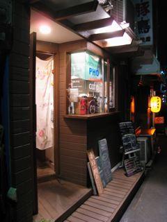 girls talk at \'maru cafe\'_f0236691_18125778.jpg